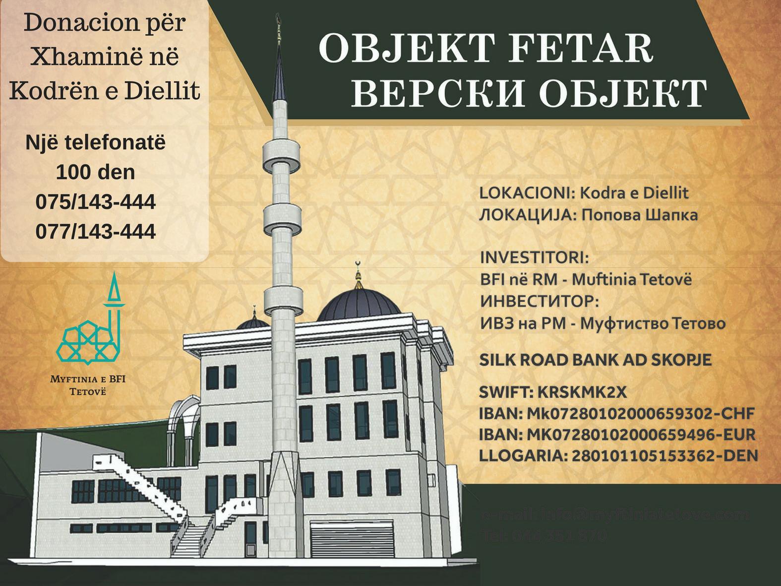 Xhamia në Kodrën e Diellit